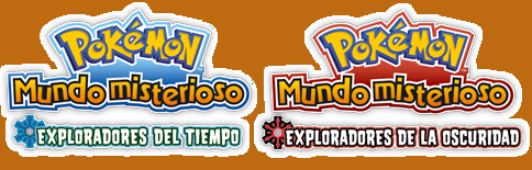 Logos de MM2
