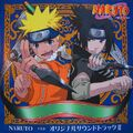 Naruto Original Soundtrack 2.jpg