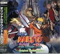 Naruto Movie 2 - Legend of the Stone of Gelel.jpg