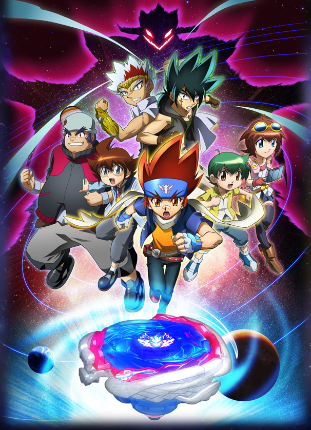 beyblade metal fight. on:Metal Fight Beyblade 4D