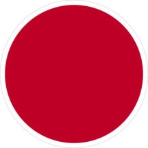 JASDF Roundel