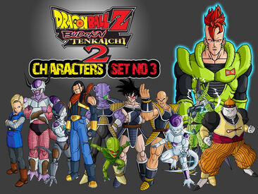 Dragon Ball Z Characters Set3 by The Lonely Wolf