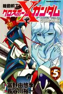 MS Crossbone Gundam - Vol. 5 Cover
