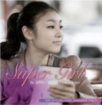 Kim-Yuna-Sistar-Electroboyz-Super-Girl-Digital-Single-Album-Cover-MP3