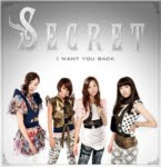 2 secret4e