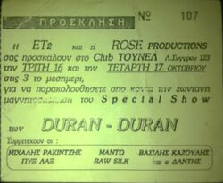 Duran duran greece 17 october 1990 ticket tunnel club