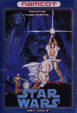 Star Wars 1987 Famicom cover