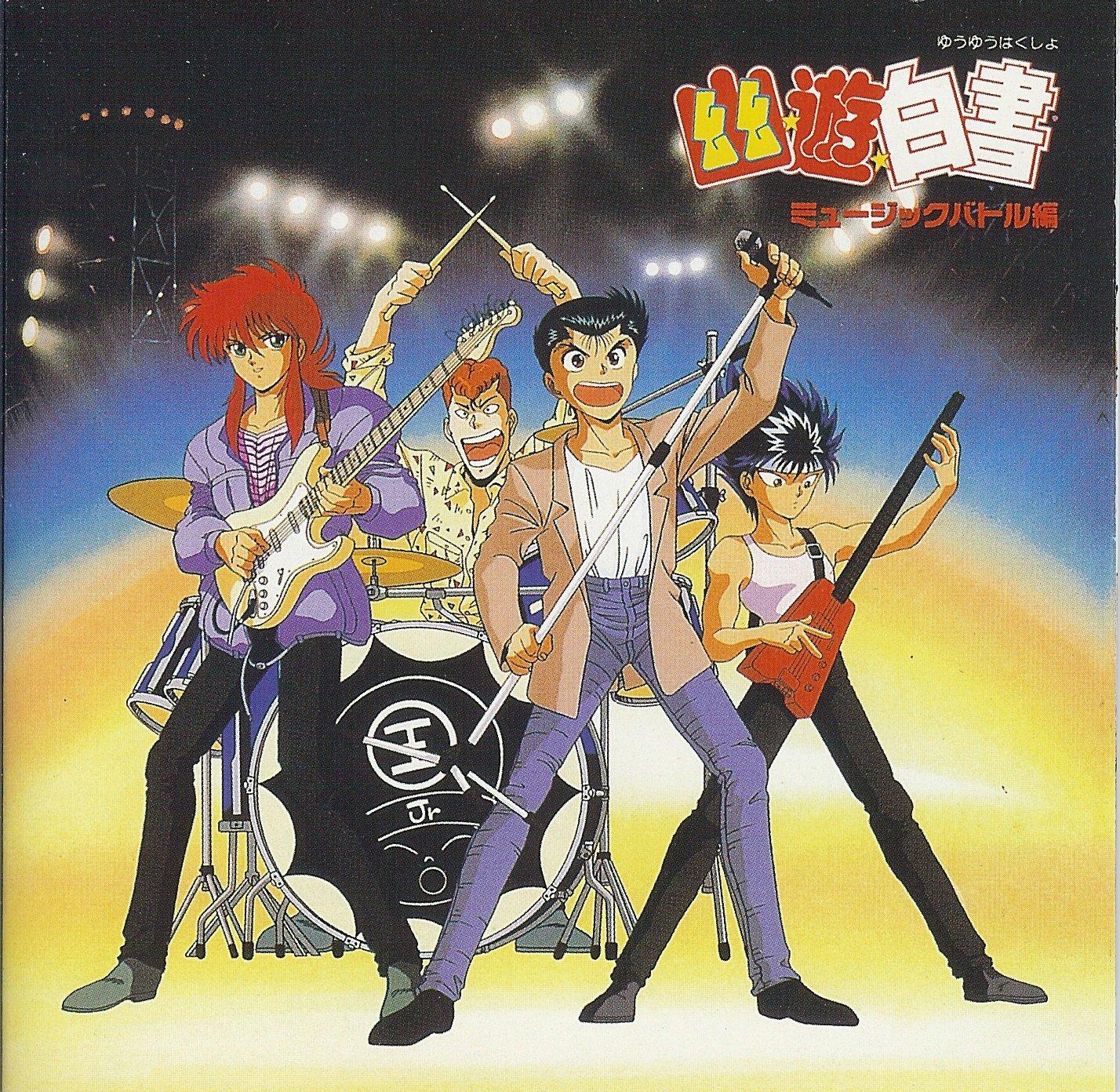 Wikipedia List Of Yu Yu Hakusho Episodes