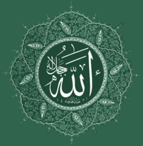 Allah in Islamic writing