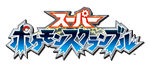 Super Pokmon Scramble Japanese Logo