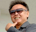 Kim Jong Il.png