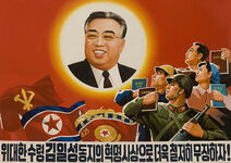 Great Leader Kim Il Sung