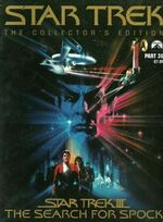 The Collectors Edition issue 36 cover