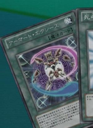 Yu-Gi-Oh! Zexal Saison 1 Episode 12   300px-ArmoredXyz-JP-Anime-ZX