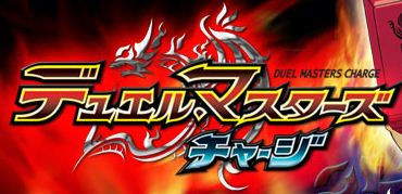 Duel Masters Charge logo