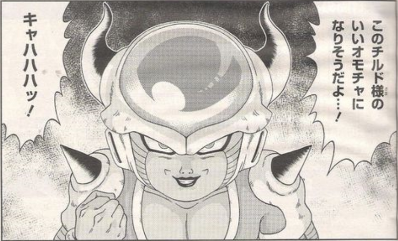 Vuelve Dragon Ball!!!!!!!!!!!! 800px-Chilled2
