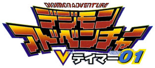 Digimon Topic (anime) Vtamer_logo