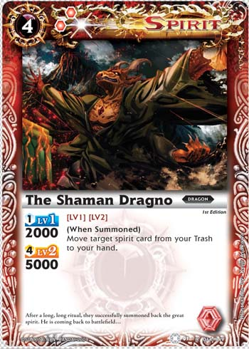 The First of many Shamandragno2
