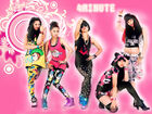 4minute-shines-4-minute-10629410-800-600
