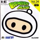 Bomberman TG-16 JP Box