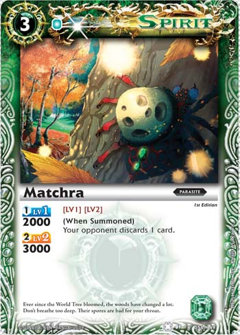 The First of many Matchra2