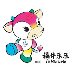 Mascote paralympic 2008 pequim paraolimpico beijing 2008 fu niu lele