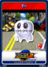 Sonic Adventure 2 - 03 Boo