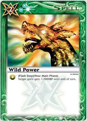BS01 -battle spirits set 1 -spirits. 300px-Wildpower2