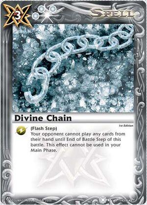 BS01 -battle spirits set 1 -spirits. 300px-Divinechain2