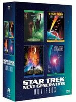 Star Trek - Next Generation Movie Box