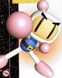 Bomberman BT