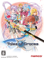 TalesOfGraces