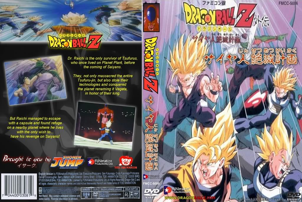 Dragon Ball Z Plan to Eradicate Super Saiyans
