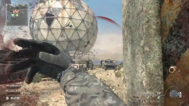 File:Survival Mode Screenshot 21.png