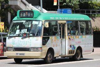 港島專線小巴31線停辦後,薄扶林及半山區再沒有任何通宵公共交通服務。 (圖片:8222@HK Bus Wikia)