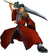 Auron