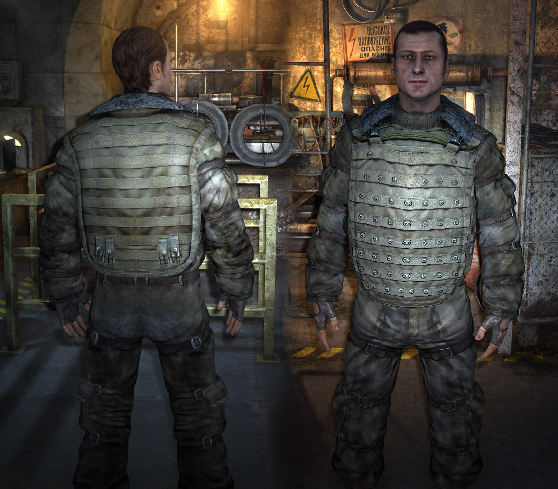 Anyone looked into replicating Metro 2033 game items?