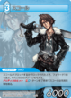1-038s - Squall TCG