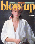 6 blow up japan magazine 6-82 duran duran
