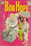 Adventures of Bob Hope Vol 1 80