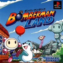 Bomberman Land PS1
