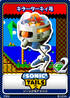 Sonic &amp; Tails - 07 