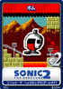 Sonic the Hedgehog 2 (8-bit) 07 Bomb