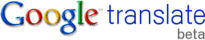Google Translate logo 2009 2