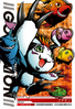 Gomamon 1-056 (DJ)