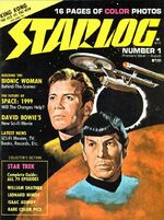 Starlog issue 001 cover