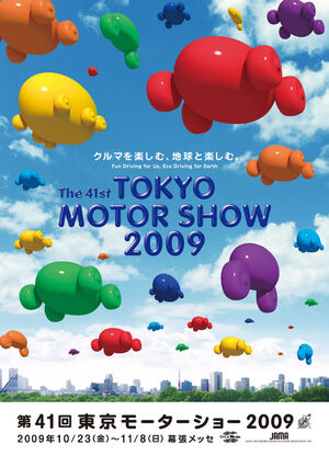 Tokyo-Motor-Show-09
