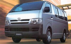 Hiace20frtview