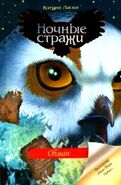 Ru cover 14