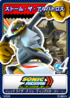 Sonic Riders Zero Gravity 13 Storm the Albatross